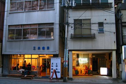 p-saisei-01.jpg