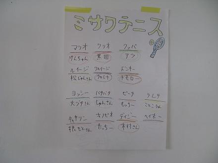 p_dekakunaru_01.JPG