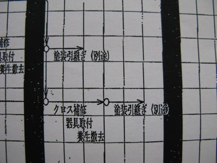 p_kouzi_02.JPG