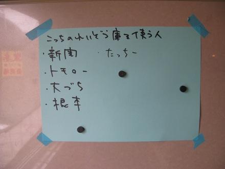p_kyouyuu_02.JPG