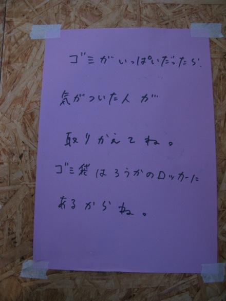 p_kyouyuu_03.JPG