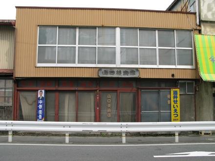 p_sakaemachi02_02.JPG